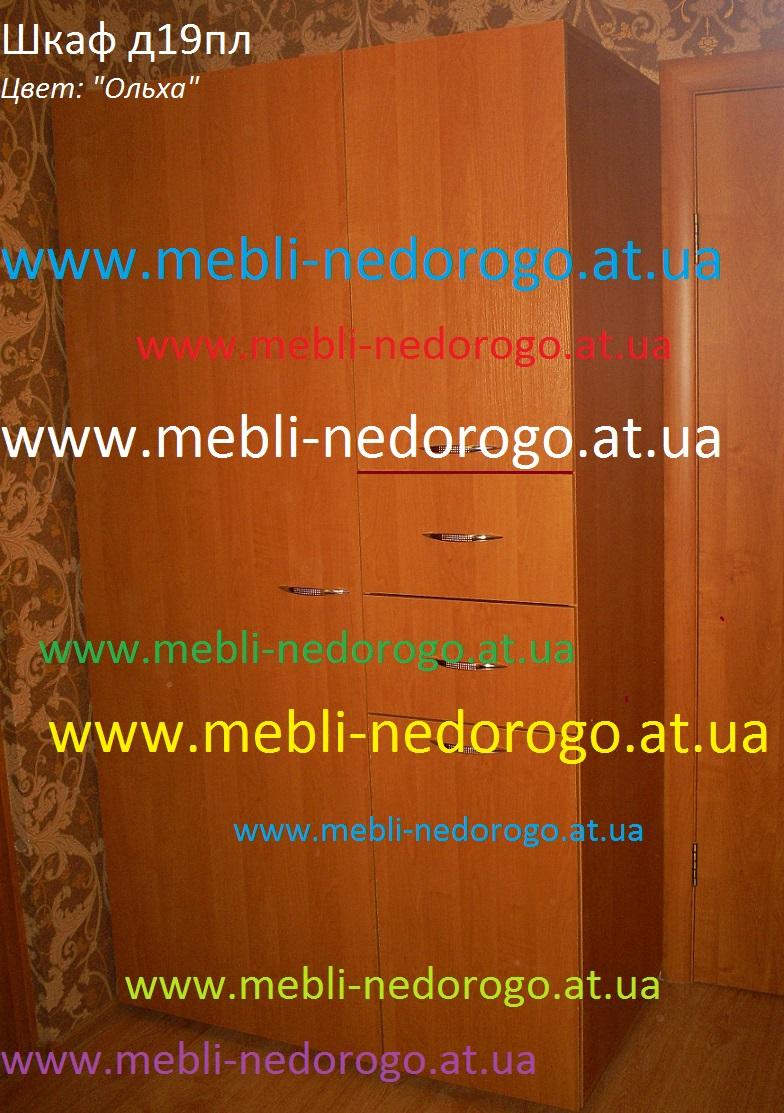 Шкаф для одежды, купить шкаф в Киеве, современный шкаф, большой шкаф Киев