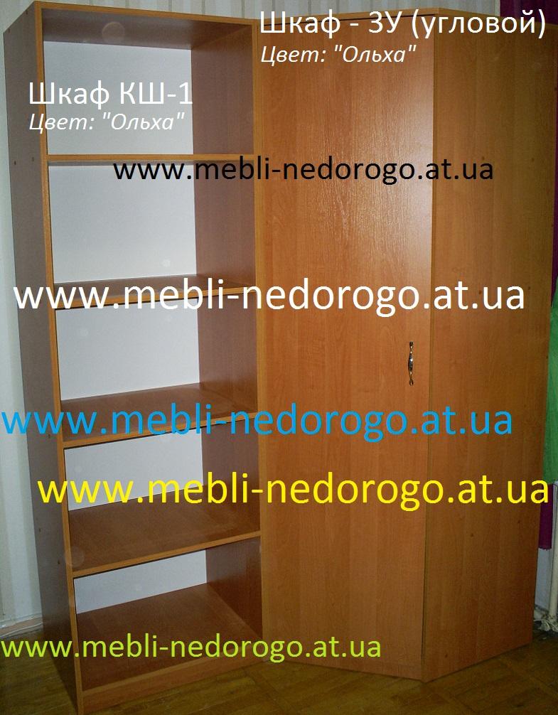 Угловой шкаф фото, купить угловой шкаф в Киеве, дешевый угловой шкаф с полками ольха