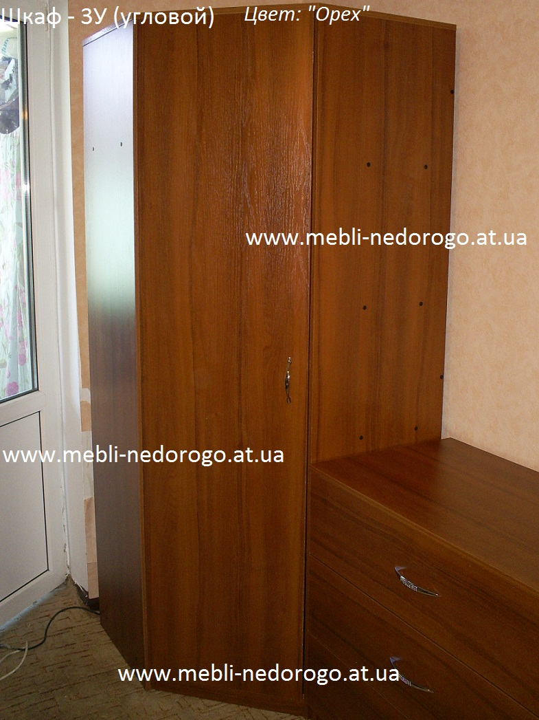 Угловой шкаф З-У, купить угловой шкаф в Киеве недорого, срочно, дешевый угловой шкаф, угловой шкаф с полками, шафа кутова із полицями, угловой шкаф в детскую