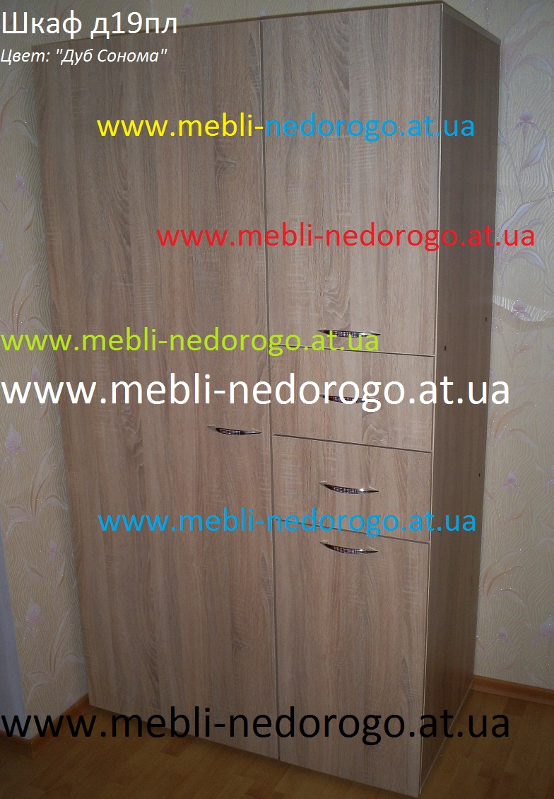 Шкаф для одежды, современный шкаф фото, купить дешевый шкаф в Киеве, дешевая мебель со склада, шкаф платяной, шкаф детский для квартирантов и арендаторов, большой шкаф фото купить срочно
