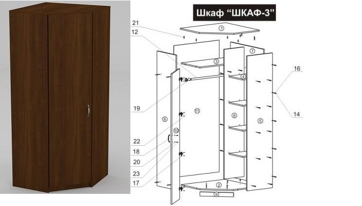шафа кутова, купить шкаф угловой в Киеве, недорогие угловые шкафы фото, дешевый угловой шкаф цена, угловой шкаф со склада Киев