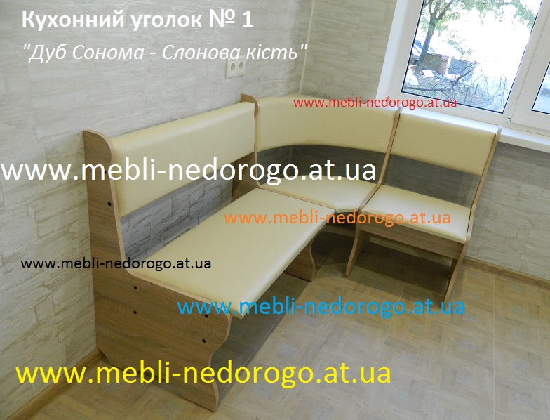 Кухонный уголок Мальта Компанит Киев, фото, цена, дуб сонома